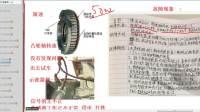 柴油电控基础到精通第十九节 (2)