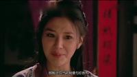我在新水浒传 19 :张文远情陷乌龙院截了一段小视频