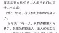 晓辰何老师童话写作(第二课)