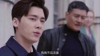 我在我在北京等你 06截了一段小视频