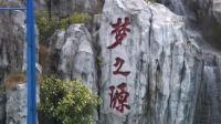 紫荆艺术团庆1-12周年