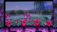 2020婺城区音乐家协会迎新春音乐会