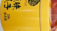 爱在仁间来自大自然的礼物黄盒6罐装