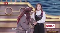 我在张檬变盗二代智斗潘长江,杨树林爆笑演绎东北许文强,这波喜剧人牛!截了一段小视频