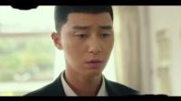 梨泰院Class OST3 河铉雨 - Stone MV