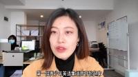 SMEAG夏令营-营地特色(上) 学校简介
