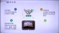 高中生物《绿叶中色素的提取和吸光性探究》说课视频,李智芹_第七届全国高中生物教师实验教学说课录像视频