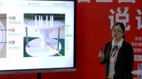 高中生物《探究影响光合作用的因素》说课视频,汪婷婷_第七届全国高中生物教师实验教学说课录像视频