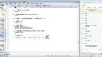003-JavaSE进阶-IDEA相关快捷键.avi