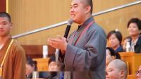 """佛教教育短片 你知道吗?""""熟溜病""""容易引发五种""""魔障""""!你中了几个?"""