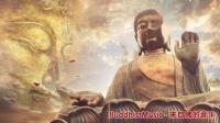 佛教歌曲  南无阿弥陀佛