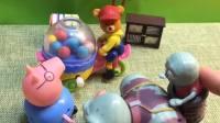 熊大叔出来卖糖果,乔治也想吃,还给小鬼分