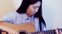朱丽叶指弹吉他