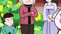 这样的奶奶你怎么看