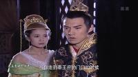 秦王李世民传奇 38