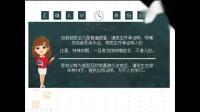文昌市华侨中学高三、初三开学 新型冠状病毒肺炎防控培训(学生篇).avi