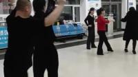 男女基本步练习