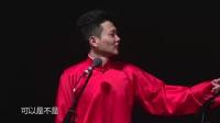 我在《欢声笑语》孟鹤堂 周九良截了一段小视频