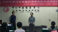 吴金乐根骶能量疗法学员反馈.mp4