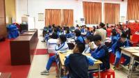 部编人教版初中数学七年级上册《基于电子书包的期中测试卷讲评》获奖课教学视频+PPT课件_广东省