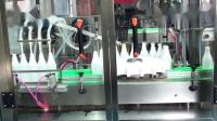 液体灌装旋盖机 液体灌装机 消毒液灌装机