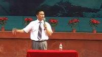 潍坊市第五中学李彬老师感恩励志教育视频_标清