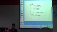 周志军-董氏奇穴针法肺心穴与胆穴的理论-中医针灸培训