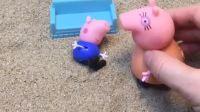 乔治在家无聊,装病吓唬猪妈妈,结果被猪妈妈识破了