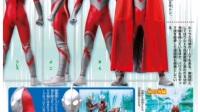 图片电子书系列: 大怪兽格斗/奥特银河传说 超全集(爱藏版)
