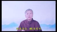 刘素云老师《沐法悟心》 第4集 菩提之心 成佛之本
