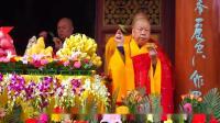 佛教教育短片 人生4大天規,7大天律,3大平衡!你越早知道越好!
