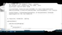 视频速报:英泰移动通信Java大数据系列视频 java基础面试题 8.mp4-www.nbitc.com,慧之家