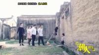 搞笑福利:潮汕搞笑矮子-www.nbitc.com,慧之家