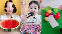 小可爱直播吃:果冻西瓜,看着就想吃一口