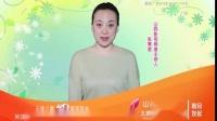 山西影视频道联合太原天使儿童医院呼吁关注儿童语言发育迟缓自闭症.mov