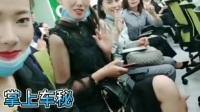 贵州车秘科技5月24日会议开始