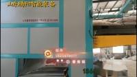 自动拆垛卸料装车机,自动拆垛机发货前的调试视频