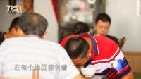 《爸,我一定行的》广越味把潮汕惠来隆江猪脚饭带到全世界