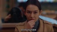 我在北京女子图鉴 17截了一段小视频