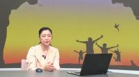 天津市学生阳光成长系列课程之集体家长会--家长.mp4