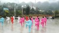 平利八仙正阳镇:太极拳培训班:精彩片段记录。20'18年8月。