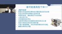 中小学生心理危机识别(家长篇)吴素英 厦门市仙岳医院