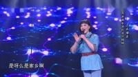 杨娟-《洪湖水浪打浪》,民歌中国,聆听经典!