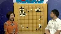天元围棋赛事直播第25届LG杯世界棋王赛32强战 赵晨宇—崔精(蔡竞王锐)