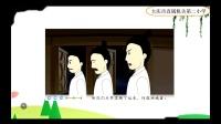 0604三年级语文(梁 丽)