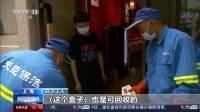 """上海:智慧分类 20万沿街商铺""""一网统管"""""""