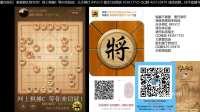2020-04-10 15-03-04 网上棋摊C 快手号 gamebooks 不定时直播