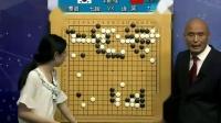 天元围棋赛事直播第25届LG杯世界棋王赛16强战 李泰贤—连笑(刘小光贾罡璐)