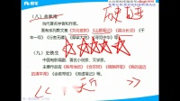 2019.3.22中外文学5