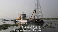 cutter sution dredger working in Bangladesh